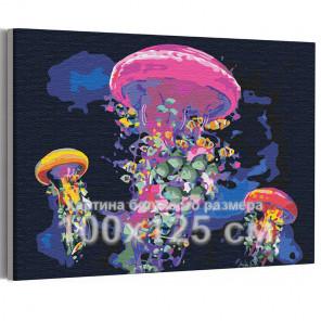 Неоновые медузы / Море 100х125 см Раскраска картина по номерам на холсте с неоновой краской AAAA-RS175-100x125