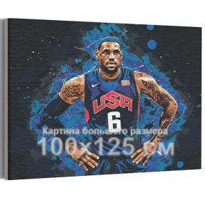 Леброн Джеймс Баскетбол 100х125 см Раскраска картина по номерам на холсте с неоновой краской AAAA-RS178-100x125