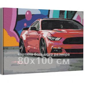 Красный автомобиль на ярком фоне / Машины 80х100 см Раскраска картина по номерам на холсте AAAA-RS182-80x100