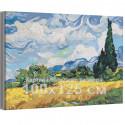 Пшеничное поле с кипарисом Винсент Ван Гог / Известные картины Раскраска картина по номерам на холсте AAAA-RS288-100x125