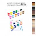 Дополнительные краски для раскраски 40х50 см AAAA-RS366