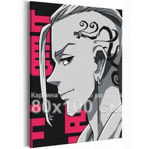 Дракен / Кен Рюгуджи Токийские мстители Аниме 80х100 см Раскраска картина по номерам на холсте с неоновой краской AAAA-ANI006-8
