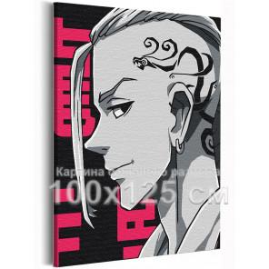 Дракен / Кен Рюгуджи Токийские мстители Аниме 100х125 см Раскраска картина по номерам на холсте с неоновой краской AAAA-ANI006-