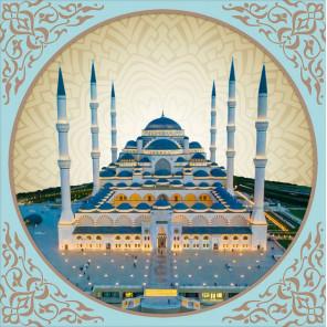 Мечеть Чалмыджа Алмазная вышивка мозаика АЖ-1932