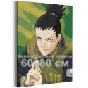 Шикомару Нара / Наруто Аниме 60х80 см Раскраска картина по номерам на холсте AAAA-ANI081-60x80