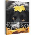 Осенний лист и собака / Прогулка / Животные 100х125 см Раскраска картина по номерам на холсте AAAA-RS374-100x125