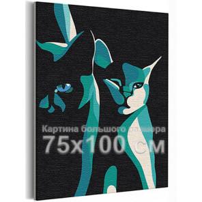 Два кота / Кошки / Животные 75х100 см Раскраска картина по номерам на холсте AAAA-RS393-75x100