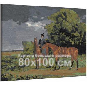 Жених верхом / Жак Лоран Агасс Известные картины 80х100 см Раскраска картина по номерам на холсте AAAA-RS256-80x100
