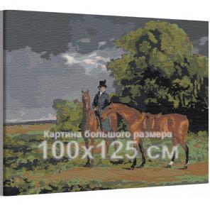 Жених верхом / Жак Лоран Агасс Известные картины 100х125 см Раскраска картина по номерам на холсте AAAA-RS256-100x125