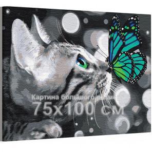 Котенок и яркая бабочка / Животные 75х100 см Раскраска картина по номерам на холсте с неоновой краской AAAA-RS162-75x100