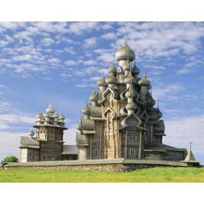 Церковь Преображения Господня Алмазная вышивка (мозаика) Гранни