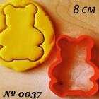 8 см Мишка Форма для вырезания печенья и пряников