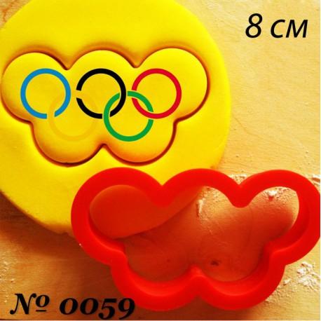 Олимпийские кольца Форма для вырезания печенья и пряников