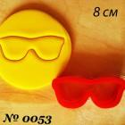 Солнечные очки Форма для вырезания печенья и пряников