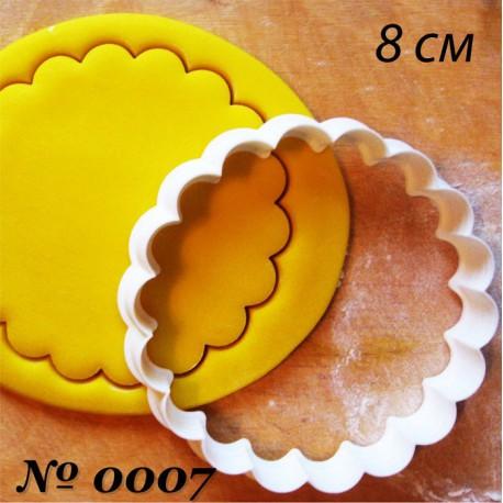 Волнистый круг Форма для вырезания печенья и пряников
