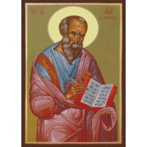 Святой Апостол и Евангелист Иоан Богослов Алмазная вышивка мозаика с рамкой Цветной