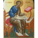 Святой Апостол и Евангелист Матфей Алмазная вышивка мозаика Цветной