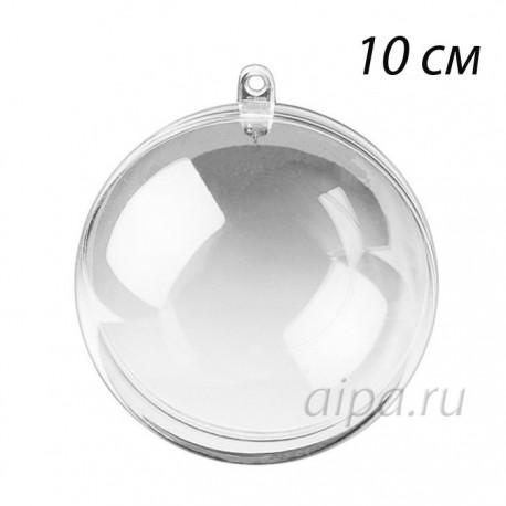 10 см Шар прозрачный разъемный Фигурка из пластика для декорирования Color Kit