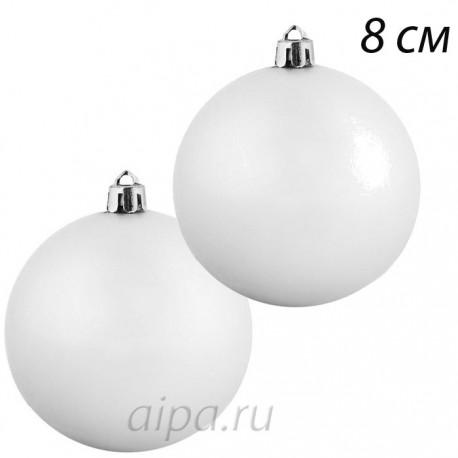 8см Шары белые елочные Фигурки из пластика для декорирования Color Kit