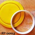 Выберите размер Круг Форма для вырезания печенья и пряников