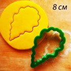 Дубовый лист Форма для вырезания печенья и пряников