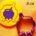 Котелок Форма для вырезания печенья и пряников