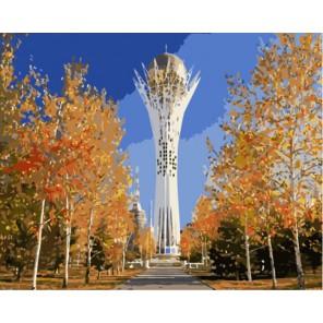 Башня Байтерек Раскраска картина по номерам акриловыми красками на холсте | Картина по номерам купить