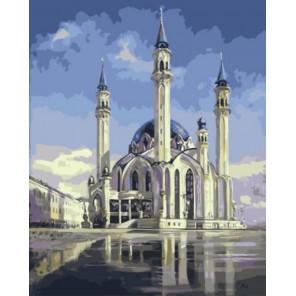 Мечеть Кул Шариф Раскраска картина по номерам акриловыми красками на холсте | Картина по цифрам купить