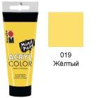 019 Жёлтый Acryl Color акриловая краска Marabu