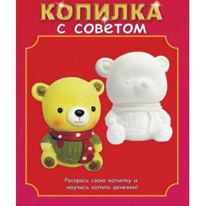 Мишка-мальчик Копилка виниловая Набор для росписи Color Kit