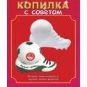 Футбол Копилка виниловая Набор для росписи Color Kit