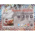 Упаковка Завтрак для любимого Алмазная мозаика на твердой основе Iteso