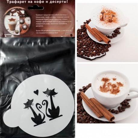 Влюблённая парочка Трафарет для кофе и десертов