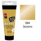 084 Золото Acryl Color акриловая краска Marabu