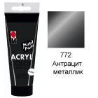 772 Антрацит металлик Acryl Color акриловая краска Marabu