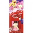 Розовые фантазии Внешний вид Набор для создания букета из 3-х игрушек
