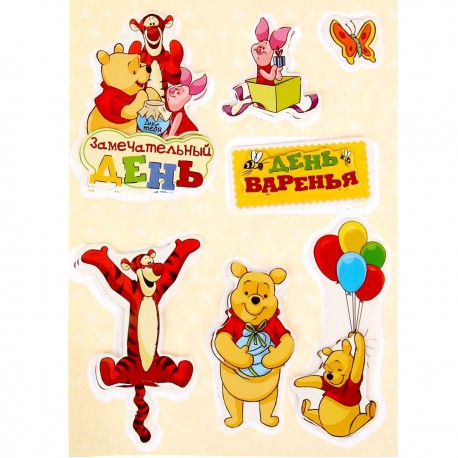 День Варенья. Медвежонок Винни и его друзья 3D cтикеры для скрапбукинга, кардмейкинга Арт Узор