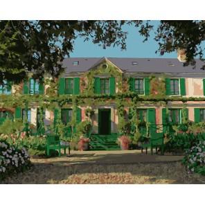 Зеленый дом Раскраска картина по номерам на холсте