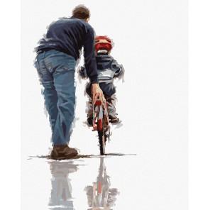 Помощь отца Раскраска картина по номерам на холсте