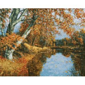 Уж лист осенний землю всю покрыл (художник Игорь Разживин) Раскраска картина по номерам на холсте Белоснежка