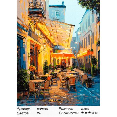 Раскраска по номерам Кафе Ван Гог картина 40х50 см на ...