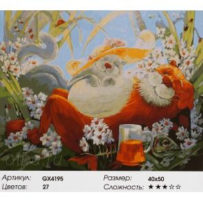 Количество красок и сложность Летний зной Раскраска картина по номерам акриловыми красками на холсте