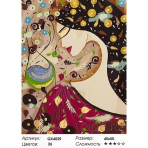 Осенняя фея Раскраска картина по номерам на холсте