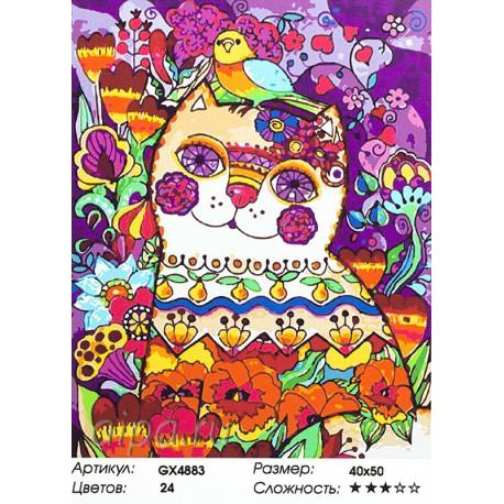 Раскраска по номерам Цветная кошка с птичкой картина 40х50 ...
