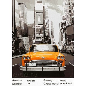 Нью-Йорк Раскраска картина по номерам на холсте
