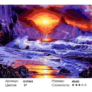 Количество красок и сложность Морской закат Раскраска картина по номерам акриловыми красками на холсте