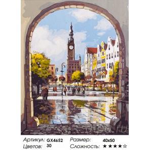 Количество цветов и сложность Городская арка Раскраска картина по номерам акриловыми красками на холсте
