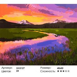 Великолепный пейзаж Чипа Филлипса Раскраска картина по номерам на холсте