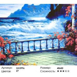 Количество цветов и сложность Штормовое предупреждение Раскраска картина по номерам акриловыми красками на холсте