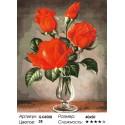 Красные розы Раскраска картина по номерам на холсте